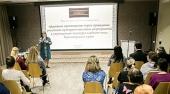 В Красноярске издали первые в России методические рекомендации по проведению духовно-нравственных мероприятий в учреждениях культуры