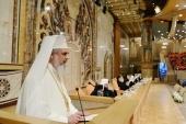 Выступление Блаженнейшего Патриарха Румынского Даниила на заключительном заседании Архиерейского Собора