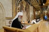 Выступление Святейшего Патриарха Сербского Иринея на заключительном заседании Архиерейского Собора