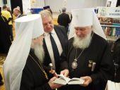 Выставка-форум «Радость Слова» открылась во Владимире