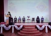 В Петропавловской епархии прошли региональные Рождественские чтения и Парламентские встречи