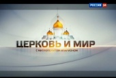 Митрополит Волоколамский Иларион: Терроризм не может быть мотивирован религией