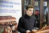 В Минской духовной академии прошли VII Иеронимовские чтения