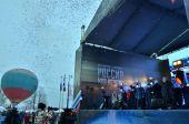 Мультимедийный исторический парк «Россия — моя история» открылся в Перми