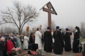К 150-летию создания православного прихода в Элисте установлен памятный крест