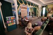 В Святогорской лавре состоялась ХІІ ежегодная научная конференция «Сибилёвские чтения»