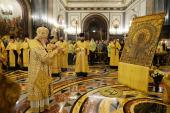 http://p2.patriarchia.ru/2017/12/18/1239128663/1unnamed.jpg