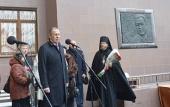 Представитель ОВЦС принял участие в церемонии открытия мемориальной доски послу Андрею Карлову
