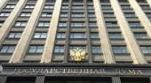 Руководитель Юридической службы Московского Патриархата выступила на заседании Комитета Госдумы по развитию гражданского общества, вопросам общественных и религиозных объединений