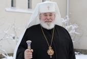 Поздравление Святейшего Патриарха Кирилла Архиепископу Карельскому и всей Финляндии Льву с годовщиной интронизации