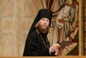 Участники Епархиального собрания г. Москвы обсудили меры по поддержанию модуля «Основы православной культуры»