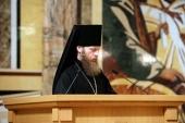 На Епархиальном собрании г. Москвы рассказали о проведении пастырских семинаров