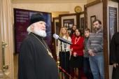 В Москве открылся Музей памяти новомучеников и исповедников Российских
