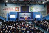 В Видном состоялось расширенное годовое собрание духовенства и мирян Московской областной епархии