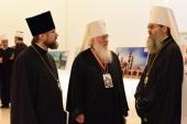 Делегация Русской Православной Церкви приняла участие в крупном межрелигиозном форуме в Баку