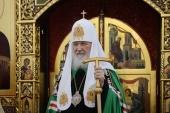 Слово Святейшего Патриарха Кирилла после Литургии в московском храме Торжества Православия в Алтуфьеве