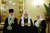 Святейший Патриарх Кирилл вручил церковные награды клирикам Москвы, отмечающим в этом году памятные даты