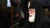 Поздравление Святейшего Патриарха Кирилла Католикосу-Патриарху всея Грузии Илии II с 40-летием интронизации