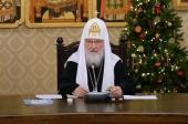 Слово Святейшего Патриарха Кирилла на заседании Высшего Церковного Совета 26 декабря 2017 года