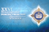 В рамках Рождественских чтений пройдет встреча председателя Синодального отдела по благотворительности с руководителями епархиальных социальных отделов