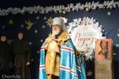Международный Рождественский фестиваль «Радость» открылся в Минске