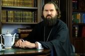 Архиепископ Пятигорский Феофилакт: «Свобода от страха дает силу любить»