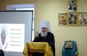V Свято-Лаврентьевские краеведческие чтения прошли в Калуге