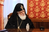 Поздравление Святейшего Патриарха Кирилла Предстоятелю Грузинской Православной Церкви по случаю 85-летия со дня рождения
