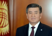 Поздравление с Рождеством Христовым Президента Кыргызской Республики С.Ш. Жээнбекова
