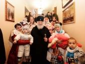 Святейший Патриарх Кирилл посетил Центр гуманитарной помощи для беременных женщин в кризисной ситуации в Москве