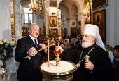В Свято-Духовом кафедральном соборе в Минске состоялась встреча Патриаршего экзарха всея Беларуси и Президента Республики Беларусь