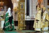 В праздник Рождества Христова Святейший Патриарх Кирилл совершил великую вечерню в Храме Христа Спасителя в Москве