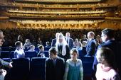 Посещение Святейшим Патриархом Кириллом Рождественского праздника в Московском Кремле