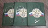 Вышло в свет издание, посвященное V Всероссийскому фестивалю достижений молодежи «Славим Отечество»