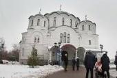 Патриаршее служение в храме иконы Божией Матери «Воспитание» г. Москвы