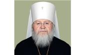 Патриаршее поздравление митрополиту Восточно-Американскому Илариону с 70-летием со дня рождения