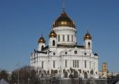 Патриаршее служение в Храме Христа Спасителя в Москве в день открытия XXVI Международных Рождественских чтений