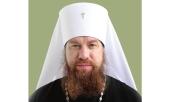 Патриаршее поздравление митрополиту Астраханскому Никону с 55-летием со дня рождения