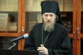 Епископ Домодедовский Иоанн назначен управляющим Северо-Восточным викариатством г. Москвы