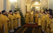 Митрополит Волоколамский Иларион вручил награды сотрудникам ОВЦС