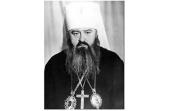 На Кипре появилась улица митрополита Никодима (Ротова)