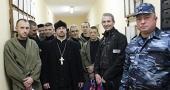 В ходе рождественской акции Ростовской епархии осужденные получили более 6000 подарков