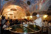 Патриаршее служение в Крещенский сочельник в Храме Христа Спасителя г. Москвы