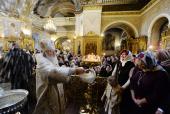 Патриаршее служение в праздник Крещения Господня в Богоявленском кафедральном соборе города Москвы