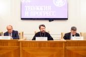 Выступление митрополита Волоколамского Илариона на конференции «Теология и прогресс»