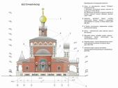 В Москве пройдет конференция «Храмостроительство XXI века»