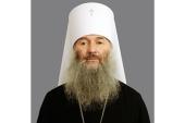 Патриаршее поздравление митрополиту Йошкар-Олинскому Иоанну с 60-летием со дня рождения