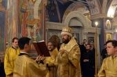 Митрополит Волоколамский Иларион совершил Литургию старым чином в московском храме Усекновения главы Иоанна Предтечи под Бором