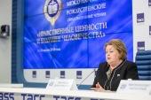 На VI Рождественских парламентских встречах обсудят тему насилия в школах