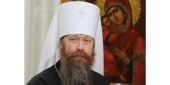Патриаршее поздравление митрополиту Томскому Ростиславу с 55-летием со дня рождения